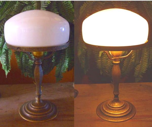 tischleuchte banker lampe beekmann s interieur. Black Bedroom Furniture Sets. Home Design Ideas